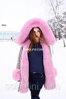 Black Friday!Парка с мехом финского песца, цвет розовый, цвет плащевки бежевый, размер L в наличии