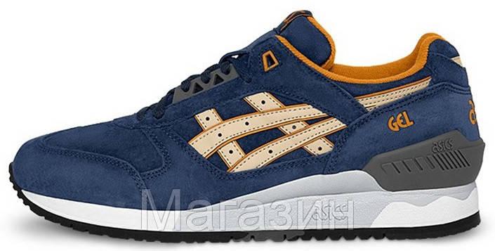 Мужские кроссовки Asics Gel Respector (Асикс Гель Респектор) в стиле синие