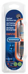 Кабель компьютерный Bandridge BLUE BCL5101