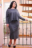 Платье серое свободного силуэта в стиле oversize