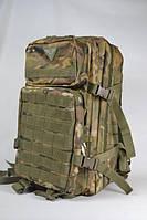 Камуфляжный,тактический рюкзак на 35л
