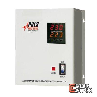 Стабилизатор Puls WM-8000