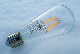 Лампа Эдисона светодиодная филаментная 7,5W ST64 Philips E27 2700K, фото 3
