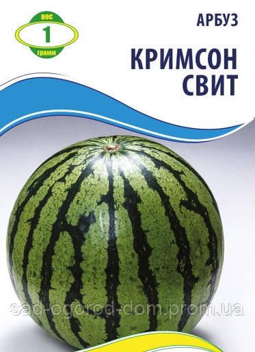 Семена арбуза  Кримсон Свит 1г