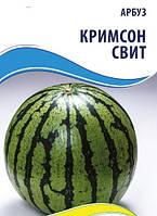 Семена арбуза  Кримсон Свит 5г