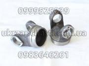 Вилка кардана ГАЗ-53,3307 (вварная часть)