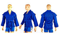 Кимоно самбо синее MA-3211 (х-б, р-р 1-4 (140-170см), плотность 500 мг на м2)
