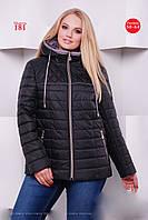 Демисезонная куртка Карина ,чёрный, 50-64