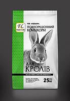 Фидлайф для откорма кролей (травяная мука 17%), 25 кг