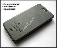 Оригинальный чехол книжка для Xiaomi Redmi 4 Prime чехол MOFI Vintage classical серый