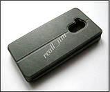 Оригинальный чехол книжка для Xiaomi Redmi 4 Prime чехол MOFI Vintage classical серый, фото 2