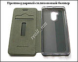 Оригинальный чехол книжка для Xiaomi Redmi 4 Prime чехол MOFI Vintage classical серый, фото 3