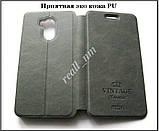 Оригинальный чехол книжка для Xiaomi Redmi 4 Prime чехол MOFI Vintage classical серый, фото 4