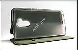 Оригинальный чехол книжка для Xiaomi Redmi 4 Prime чехол MOFI Vintage classical серый, фото 5