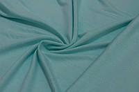 Ткань Ринг 15246