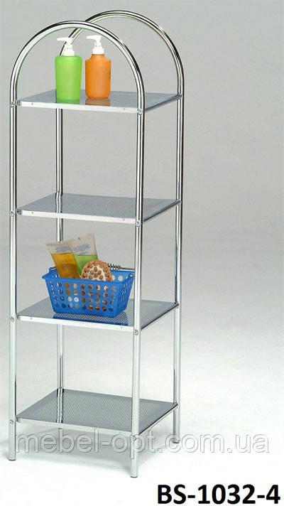 Полка для ванной металлическая, этажерка напольная BS-1032-4