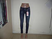 Новинка!!!джинсы женские Miss sara новые Китай 26 27 28 29 30 31
