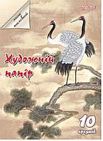 Бумага для акварели А3 МИЦАР ( Лен  палевый) 10 листов