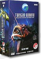 BBC: Голубая планета. Подарочное издание (4 DVD)