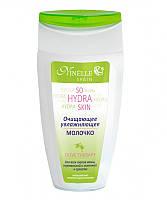 Ninelle So Hydra Skin Молочко очищающее и увлажняющее
