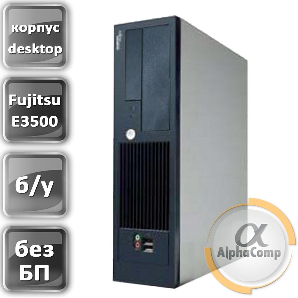 Корпус Fujitsu Siemens Esprimo E3500 БУ