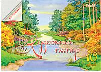 Бумага для акварели А3 МИЦАР ( Полотно ) 10 листов