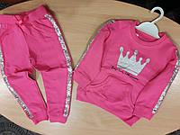 Детский стильный спортивный костюм для девочки розовый