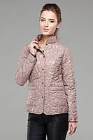Женская демисезонная куртка РИМА новая коллекция 2017 года NUI VERY