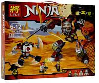 Конструктор Ninjago Робот Спасатель 455дет  LELE 79344