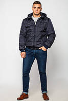 Мужская демисезонная куртка под резинку р 48-60