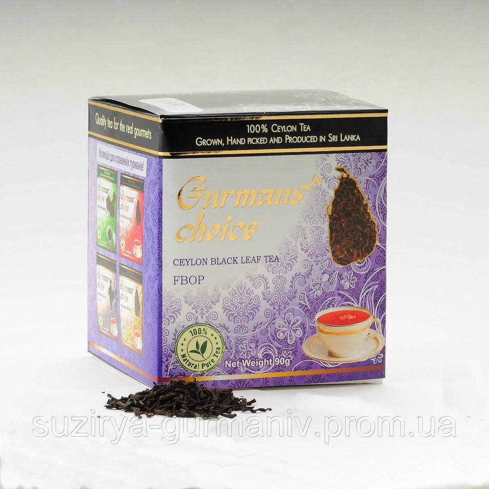 Черный чай Gurmans choice FBOP, 90г, фото 1