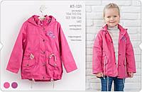 Куртка на девочки КТ 151 Бемби