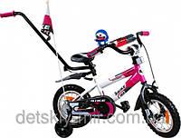 Велосипед двухколесный Rbike 12 дюймов Arti