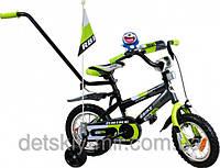 Велосипед двухколесный Rbike 12 дюймов Arti 312Z