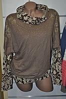 Кофта/туника женская полубатал 48-56 размеры