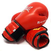 Боксёрские перчатки Everlast PRO FIGHT (кожа)