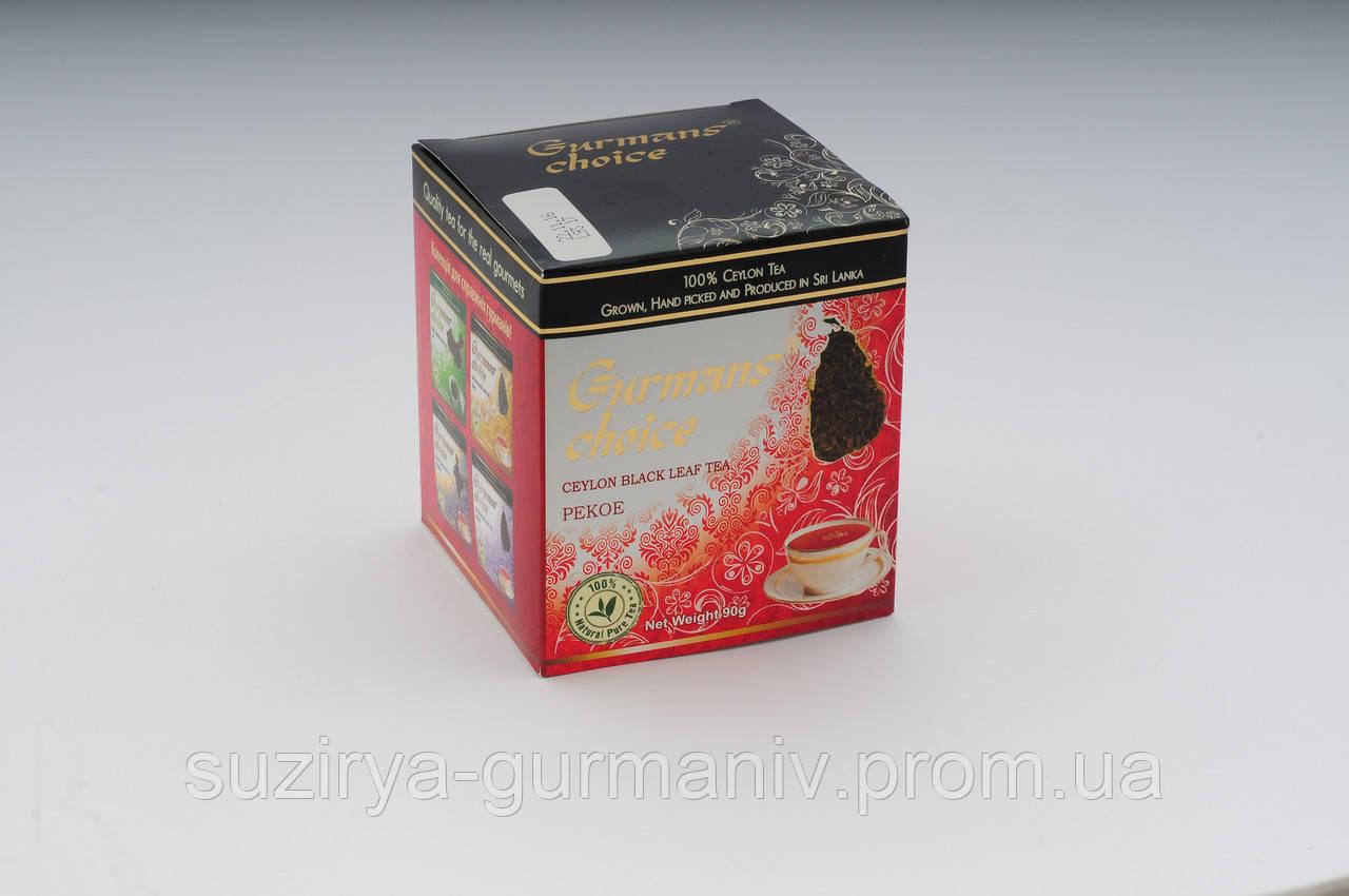 Черный чай Gurmans choice PEKOE, 90г, фото 1