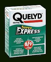 Келид клей Супер Экспресс 250г