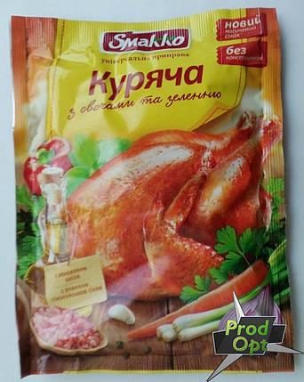 Приправа Куряча з овочами та зеленню Smakko 80 г , фото 2