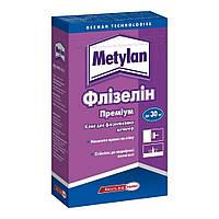 Метилан клей для обоев флизелин премиум(250г)