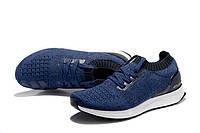 Кроссовки мужские Adidas Ultra Boost Uncaged  blue, фото 1
