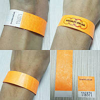 Цвет Orange (оранжевый)