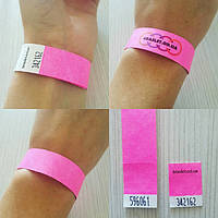 Цвет Pink (розовый)