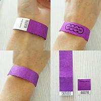 Цвет Purple (темно фиолетовый)