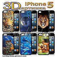 Бампер чехол для iPhone 5 / 5S накладка