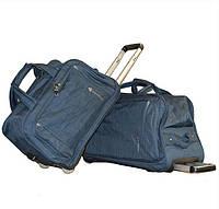 Дорожная сумка двойка.