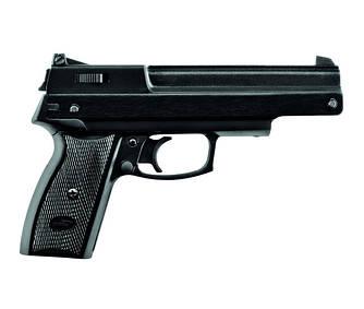 Пистолеты на пульках