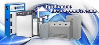 Тиристорні стабілізатори напруги 15000-200000 ВА