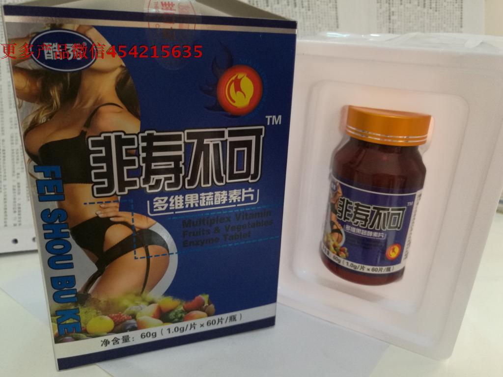 Капсулы «Фэй Шоу Бу Кэ» (экстракты фруктов и ягод) похудение без рецидива (60 капс.)
