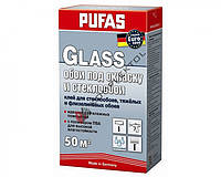 Клей для обоев под покраску 500г PUFAS EURO 3000 GLASS